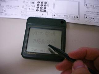 IMGP5664.jpg