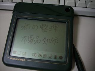 IMGP5680.jpg