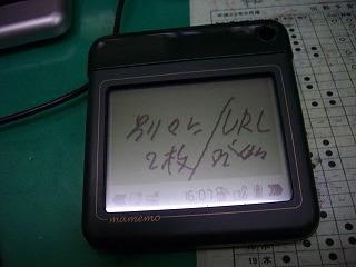 IMGP5684.jpg