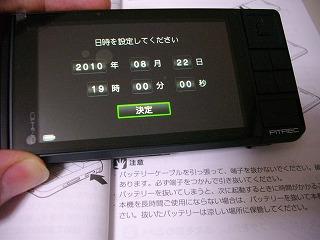 IMGP5697.jpg