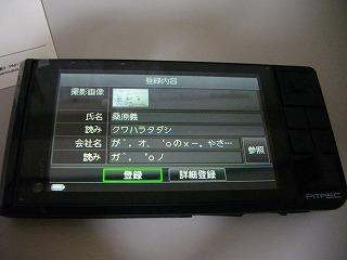 IMGP5710.jpg