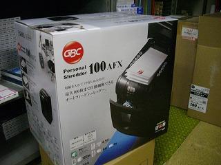 IMGP6804.jpg