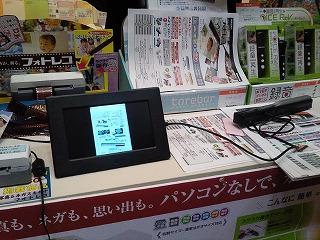 Photo0112.jpg