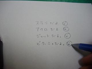 s-IMGP6898.jpg